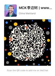 MCK WeChat QR Code